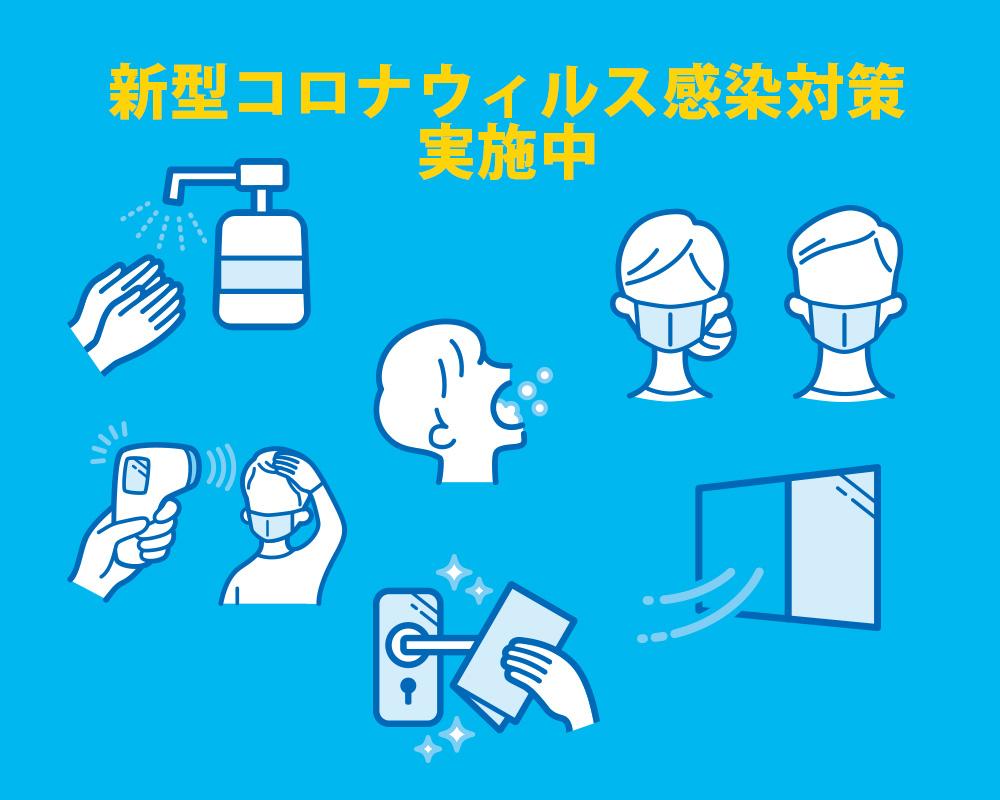 info20200901_01.jpg