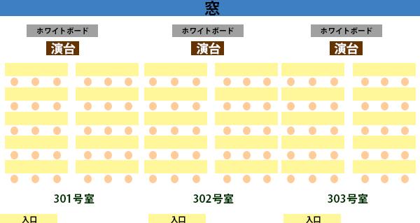 新宿・新大久保 貸し会議室大会議室の間取り(最大90名まで)