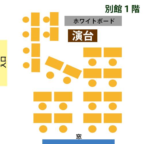 新宿・新大久保 貸し会議室別館1階の間取り(最大20名まで)