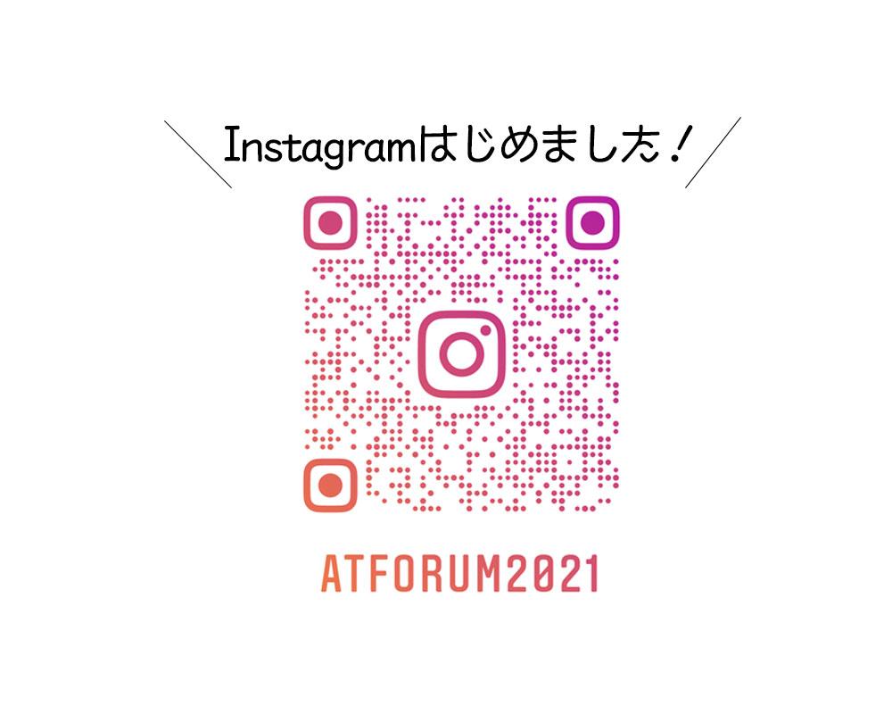 info20210414.jpg