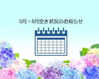 新宿(新大久保)貸し会議室 5月6月の空き状況
